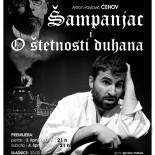 Teatar KVARK predstavlja premijeru predstave: ŠAMPANJAC i O ŠTETNOSTI DUHANA
